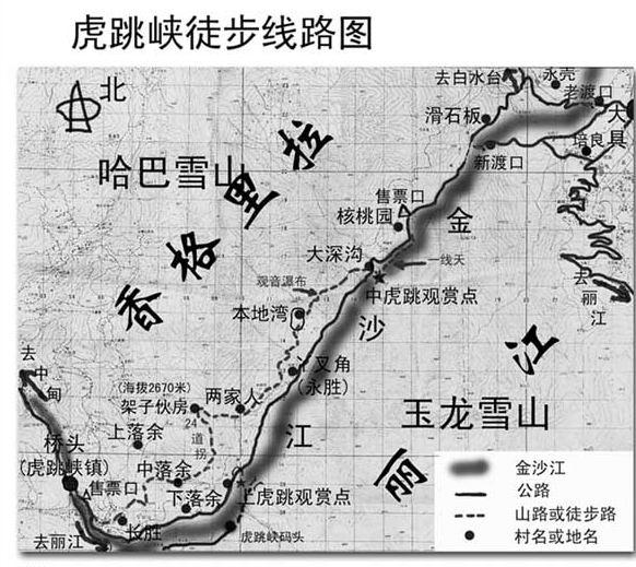 志同道合云南行(昆明--丽江--泸沽湖--虎跳峡--大理)