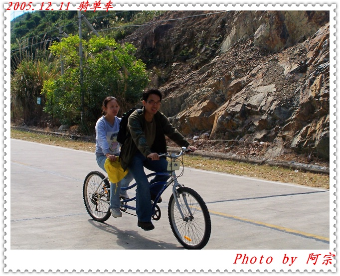 12.11 杨梅坑海边骑单车兼徒步
